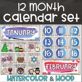 Editable Watercolor and Wood Classroom Calendar