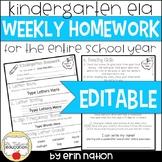 Editable Weekly Kindergarten Homework {72 pages of ELA activities}