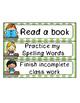 Editable When I'm done...(green polka dot background)
