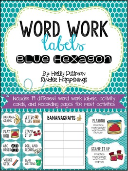 Editable Word Work Labels: Blue Hexagon