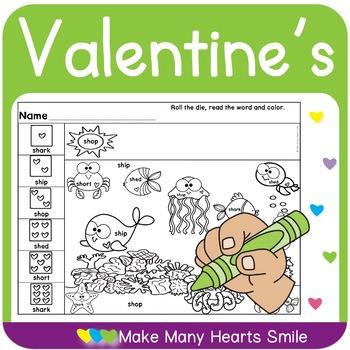 Editable Make Me Smile Kit: Valentine's Day