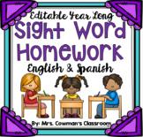 Editable and Bilingual Sight Word Homework! Whole Year!!