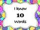 circle themed sight word data wall chart