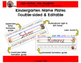 Editable double-sided Multicultural Name Tag Desk Plate w/ alphabet strip