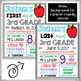 Editable First and Last Day of School SIGN BUNDLE