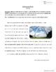 Editing #4: Gateway Arch & Natchez Trace Printable Prompts : (Grades 3-7)