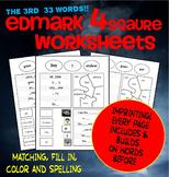 Edmark Materials: NO PREP 4 Square Worksheets SET 3 : color, match, spell, fill.