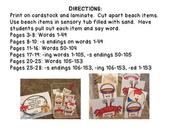 Sight Word Sensory Bin, Beach Theme