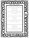 Ee Ea Poem and Sort - Freebie!