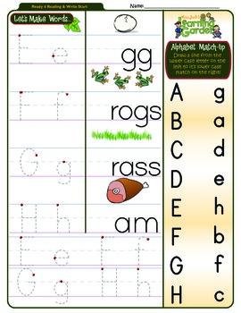 Ee, Ff, Gg & Hh Worksheet