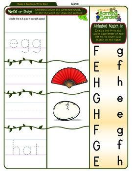 Ee, Ff, Gg & Hh Worksheet 2