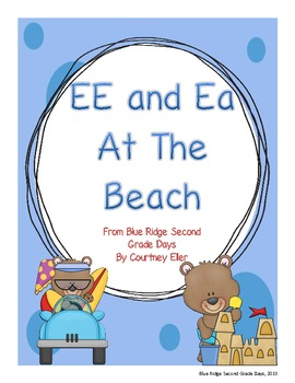 Ee and Ea At The Beach Word Work Activities
