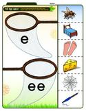 Ee sounds worksheet