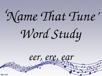 poems with eer ear ere words