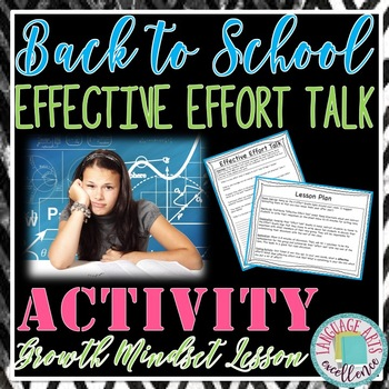 Back to School Effective Effort Lesson Plan