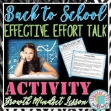 Back to School Effective Effort Lesson Plan