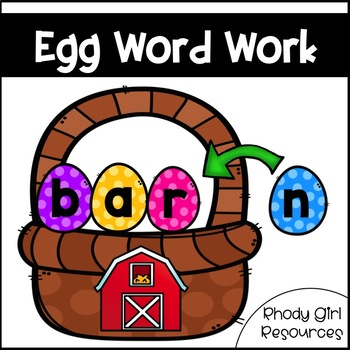 Word Work: Egg Build a Word