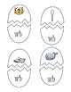 Egg Diagraph Match