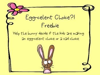 Egg-celent Choice?! Clip Freebie