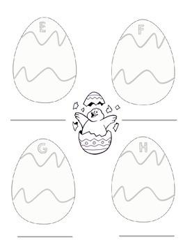 Egg-cellent Multiplication