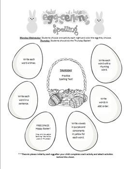 Egg-cellent Spelling Homework Sheet