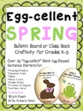 Egg-cellent Spring Bulletin Board or Class Book Craftivity for Grades K-2