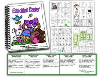 Egg-citing Easter (5-day Thematic Unit)