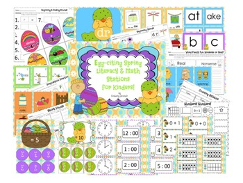 Egg-citing Spring Literacy & Math Stations for Kinders!