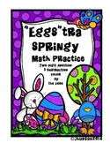 "Two-Digit Addition and Subtraction-""Eggs""tra Springy Math Fact Practice"