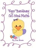 """Eggs""traordinary Easter CVC Word Match"
