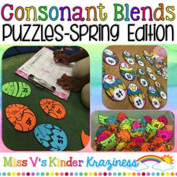 Consonant Blends Puzzles: Spring Edition