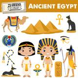 Egypt Clip art Ancient Egypt Clipart Travel clipart Egyptian clip art Pharaoh