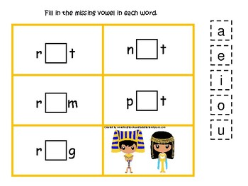 Egypt themed Egyptians CVC Game.  Printable Preschool Game