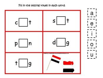 Egypt themed Flag and Country CVC Game.  Printable Preschool Game