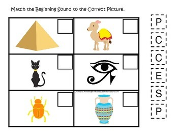 Egypt themed Match the Beginning Sound preschool learning game.  Daycare.