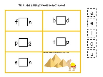 Egypt themed Pyramids and Camel CVC Game.  Printable Preschool Game