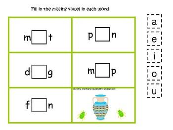 Egypt themed Scarabs and Pottery CVC Game.  Printable Preschool Game