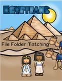 Egyptian File Folder Matching