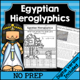 Egyptian Hieroglyphics Activities | Printable & Digital