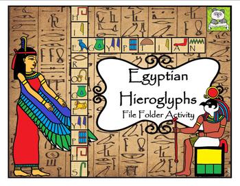 Egyptian Hieroglyphs File Folder Activity