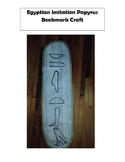 Egyptian Imitation Papyrus Bookmark Craft