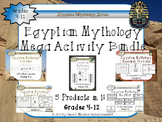 Egyptian Mythology Gods and Goddesses Mega Activity Bundle