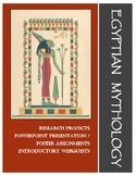 Egyptian Mythology Project Unit