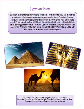 Egyptian Poem