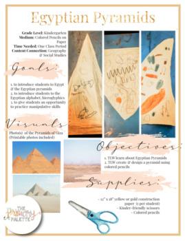 Egyptian Pyramids Lesson Plan