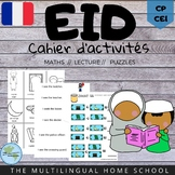 Eid Activity Book in French for Grade 1 & 2