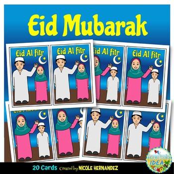 Eid Mubarak, Eid Ul Fitr Half Fold Greeting Cards