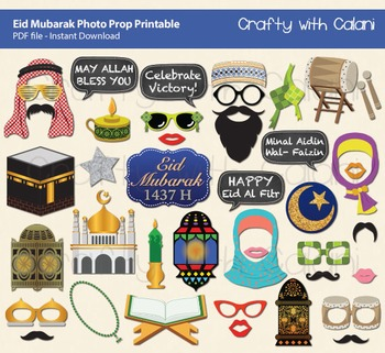 Eid Mubarak Photo Booth Prop, Islamic Themed Photo Booth P