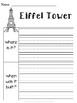 Eiffel Tower (France) Flip Book