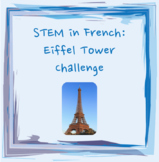 Eiffel Tower Popsicle Stick Challenge - French Cultural Hands-On Activity